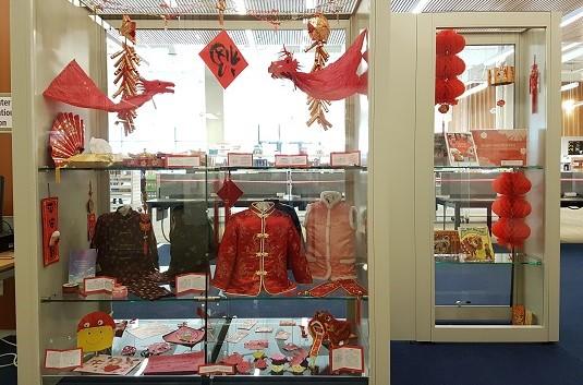 Lunar New Year Display